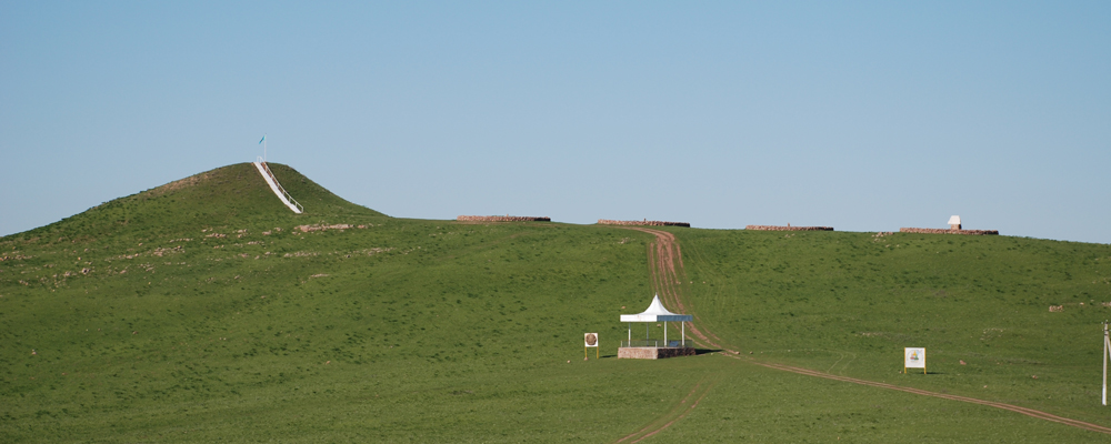 The hill of unity